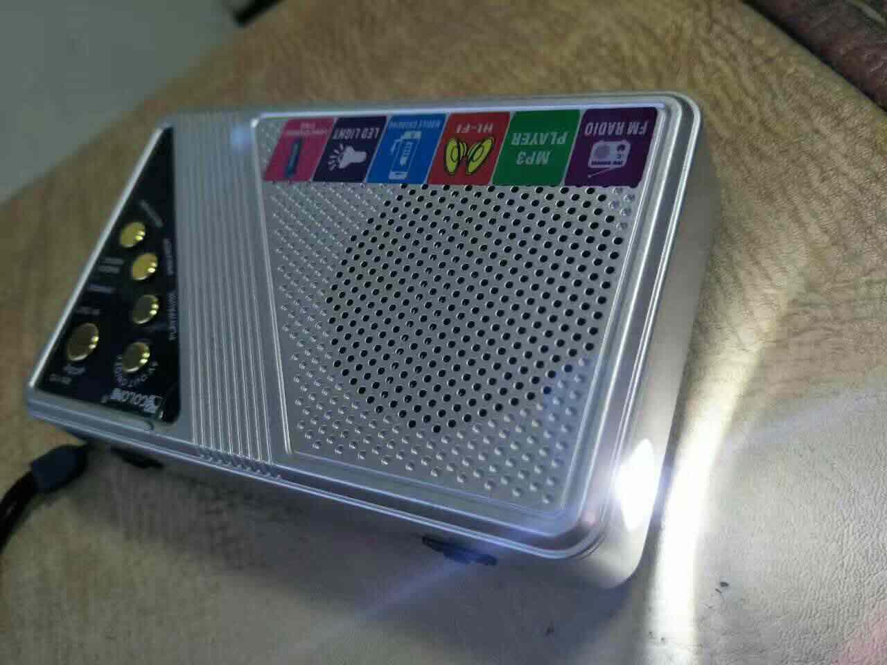 Tradeguide24 com - Radio MP3 music player stocklot 20,000pcs