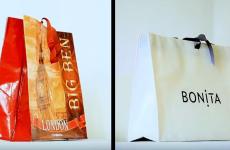 stocklot - PP woven bag