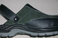 TradeGuide24.com - S1 Safety shoes