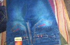 TradeGuide24.com - Jeans