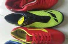 TradeGuide24.com - Football Boots