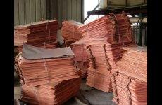 stocklot - Copper Cathodes Sheets