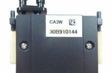 TradeGuide24.com - Toshiba CE4W1 Printhead