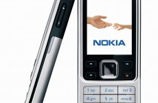 stocklot - 11 x Nokia 6300