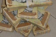 stocklot - Wer wird heute gern Millionar oder gar Multimillionar?