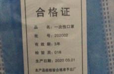 stocklot - 3PLY masks 3.500.000+ pcs. EVERY WEEK