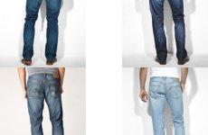 stocklot - Levis Men s 514 1st Quality Jeans assortment 24pcs. Levis514A