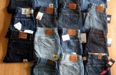 stocklot - Lucky Brand Denim Jeans Ladies Assortment 30pcs. Lucky-L30
