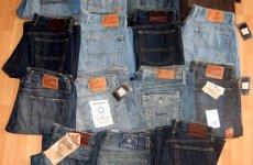 stocklot - Lucky Brand Denim Jeans Men