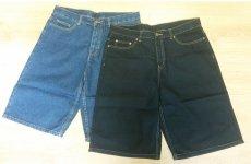 stocklot - Jeans shorts