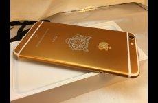 TradeGuide24.com - BRAND NEW IPHONE 6 PLUS 128GB GOLD UNLOCKED