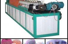 stocklot - EPE foam fruit net extruder machine FC-75