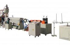 stocklot - EPE foam pipe extrusion machine FC-75