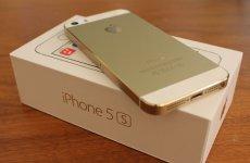 TradeGuide24.com - Apple iPhone 5s brand new factory unlocked
