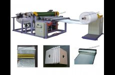 stocklot - EPE foam sheet laminating machine FC-1200