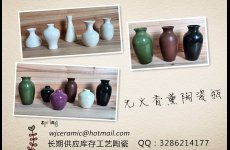 stocklot - Ceramic Reed Diffuser Bottle