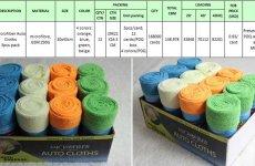 stocklot - Microfiber Auto Cloths   3pcs pack