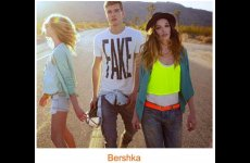 stocklot - BERSHKA Stocklots - Inditex (ZARA Group)