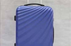 stocklot - 24 Inch Abs Luggage