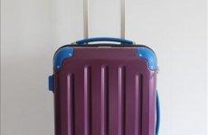 stocklot - 4 Wheels Abs Hard Shell Luggage