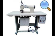 stocklot - Non Woven Bag Sealing Machine
