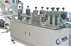 stocklot - Ultrasonic Mask Blank Making Machine