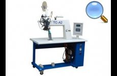 stocklot - Waterproof Hot Air Seam Sealing Machine