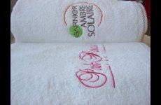 stocklot - Custom Embroidered Towels