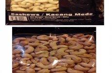 stocklot - Cashew Nut