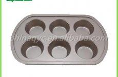 TradeGuide24.com - Non-Stick Carbon Steel 6 Cups Muffin Tray