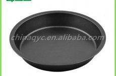 TradeGuide24.com - Non-stick Carbon Steel Round Sandwich Tin