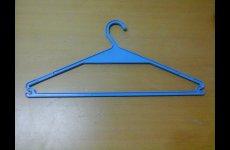 stocklot - Amir Hanger