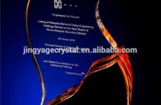 stocklot - Personalized Crystal Award
