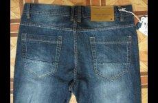 stocklot - Jack & Jones Jeans for Men