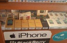 stocklot - Apple iPhone 5S 64GB