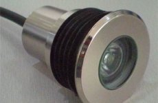 stocklot - LED Step Lights