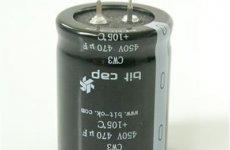 stocklot - Low Leakage Type Aluminium Capacitor