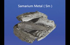 stocklot - Samarium Metal
