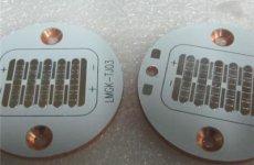 stocklot - Single Side 5.0mm Copper Base Material PCB Board