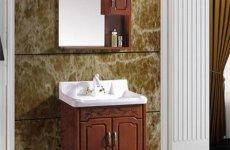 stocklot - Marble Bathroom Cabinet Cabinet Washbasin Wash Sink Cabinet Style Floor Solid Wood Bathroom Cabinet
