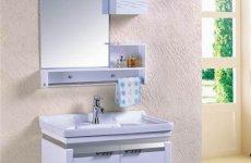 stocklot - Solid Wood Bathroom Ceramic Basin Washbasin MDF Paint Hanging Bathroom Cabinet