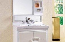 stocklot - Solid Wood Bathroom Ceramic Basin Washbasin MDF Paint Floor Bathroom Cabinet