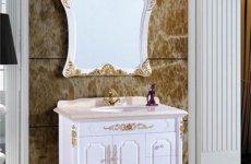 stocklot - Simple PVC Bathroom Wash Rinse Station Toilet Floor Bathroom Cabinet Combination