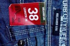 stocklot - Angelo Litrico Denim Jeans