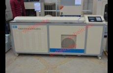 stocklot - Intelligent Low Temperature Asphalt Ductility Testing Machine,Bitumen Ductilometer Ductility Test Ap