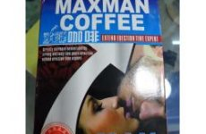 stocklot - Maxman Sex Coffee,sex pill,sex enhancer