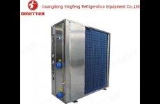 stocklot -  smart small air conditioner heat pump/ground source heat pump
