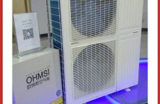 stocklot -  China air source heat pump prices