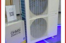 stocklot -  China air source heat pump prices