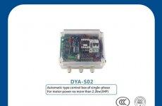 stocklot - Special pump control box DYA-S02